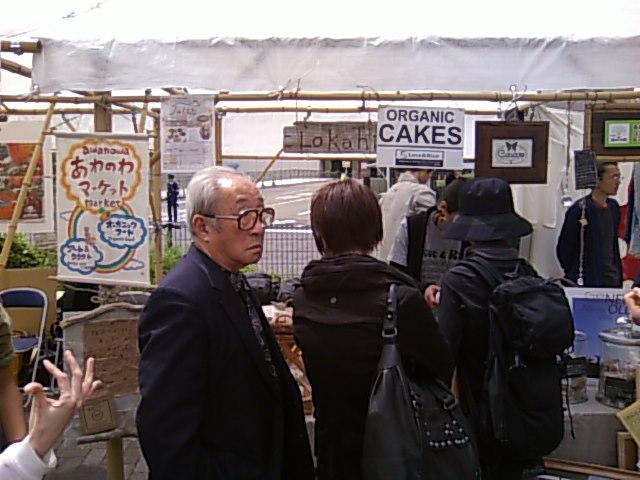 アースデイ東京2009